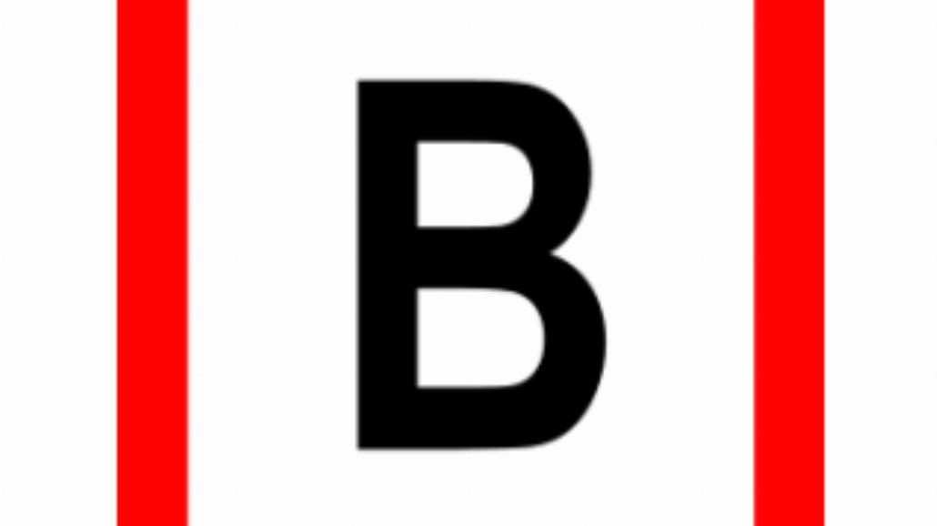 "BT-3 ""blokada zwrotnicy"""