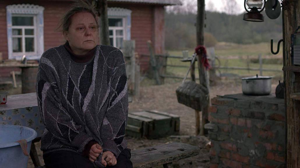 "Witalina Bibliw - ""Brama"""
