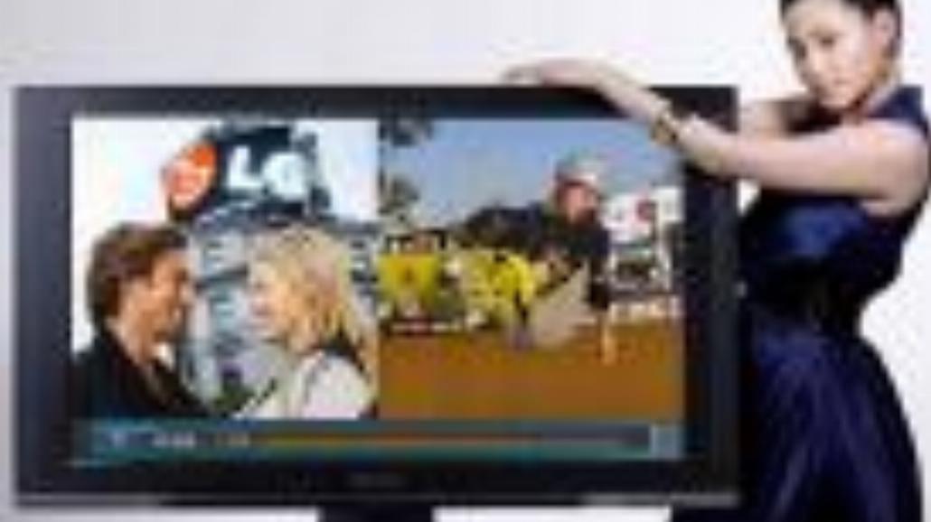 Telewizory LG z dyskiem twardym