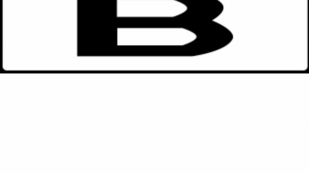 """T-31b """"tunel kategorii B"""""""