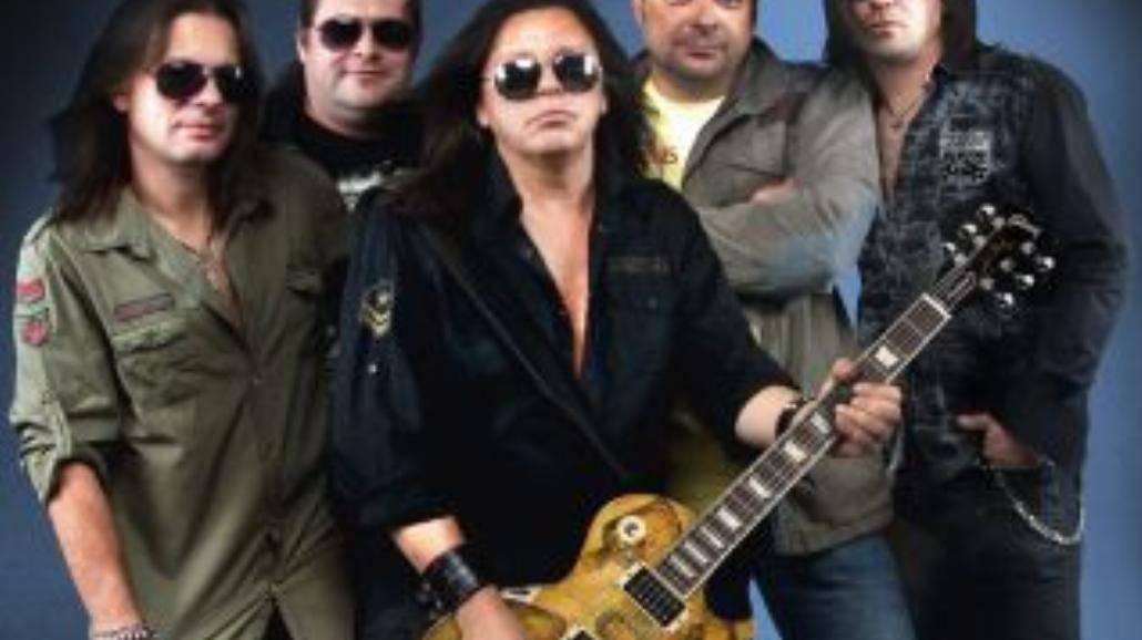 Oddział Zamknięty zagra na Gitarowym Rekordzie