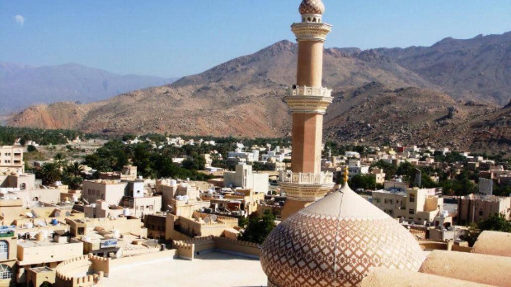 Polscy studenci będą mogli studiować w Omanie