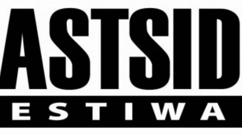 Weź udział w Eastside Festiwal!