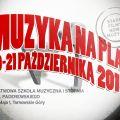 VIII edycja festiwalu Muzyka na Plan coraz bliżej - festiwal, festiwale 2018, muzyka filmowa, program, Tarnowskie Góry
