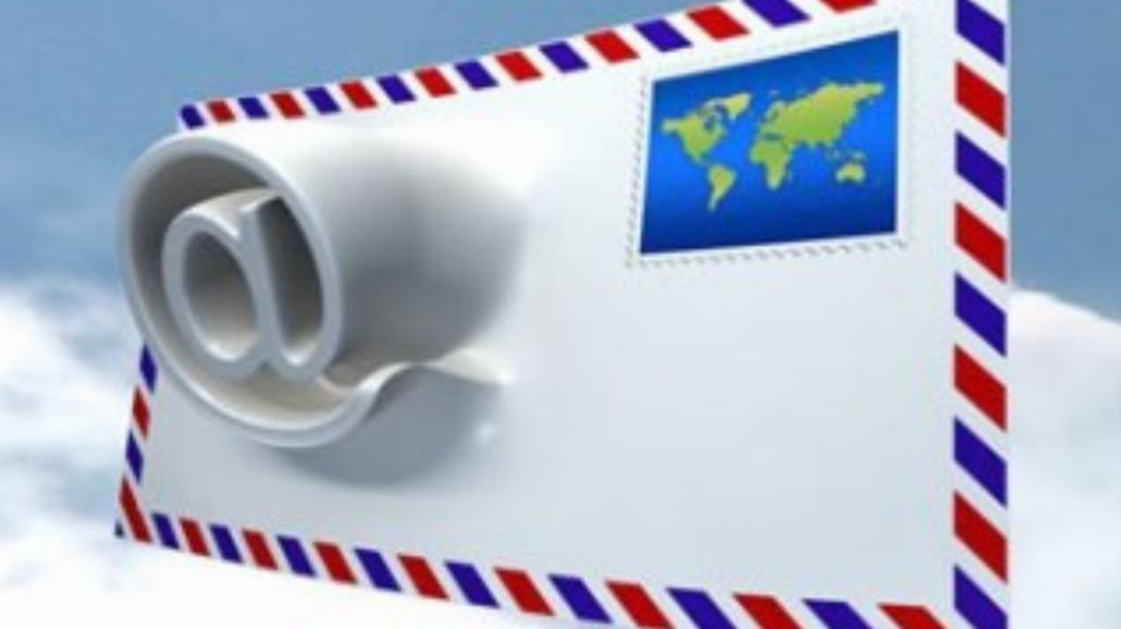 Zakup serwera: oprogramowanie do poczty e-mail
