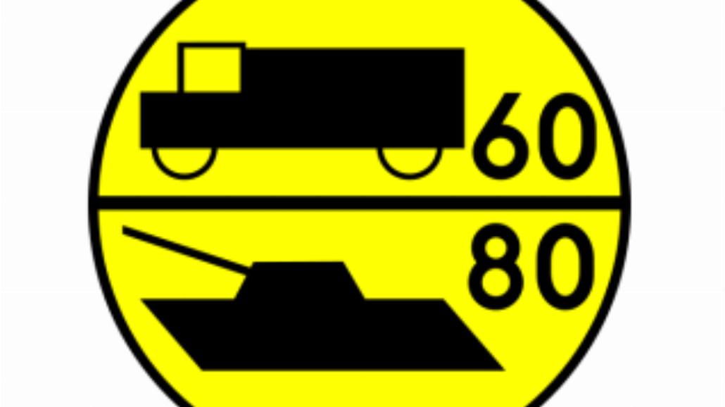 """W-3 """"klasa obciążenia mostu o ruchu"""