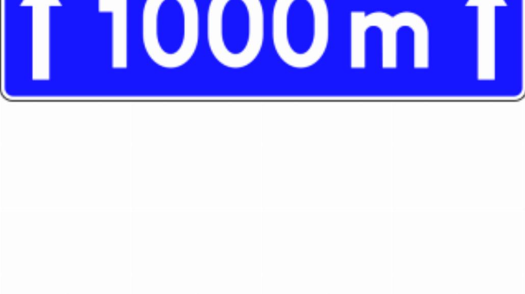"""T-1b """"tabliczka wskazująca długość tunelu lub odci"""