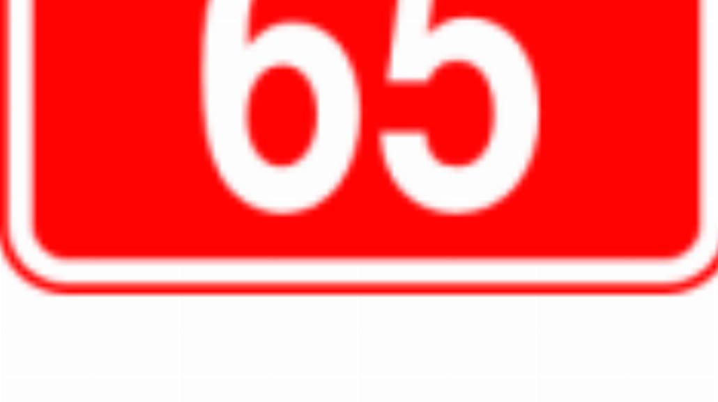 """E-15a """"numer drogi krajowej"""""""