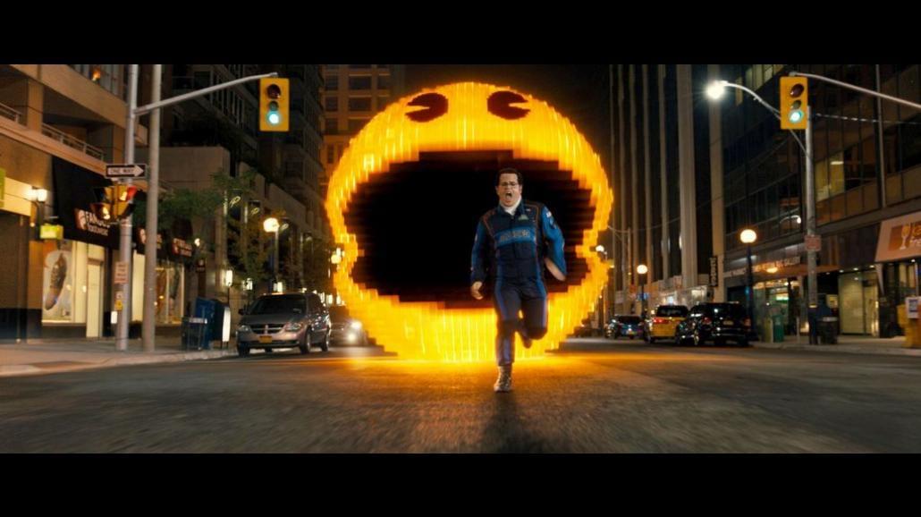 Pac-Man ma 35 lat. A już w lipcu film!