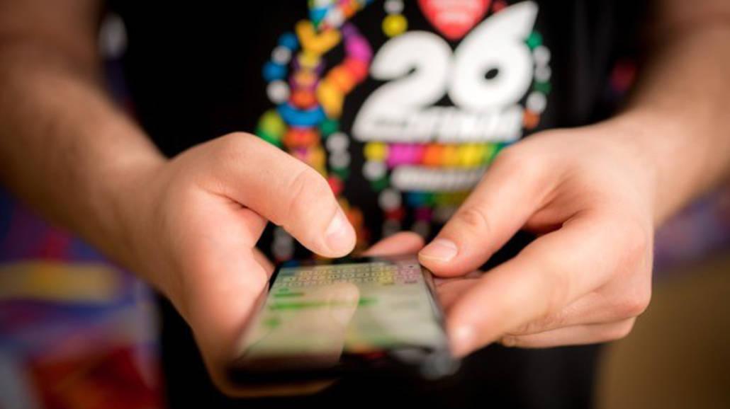 Pobierz aplikację mobilną 26. Finału WOŚP!