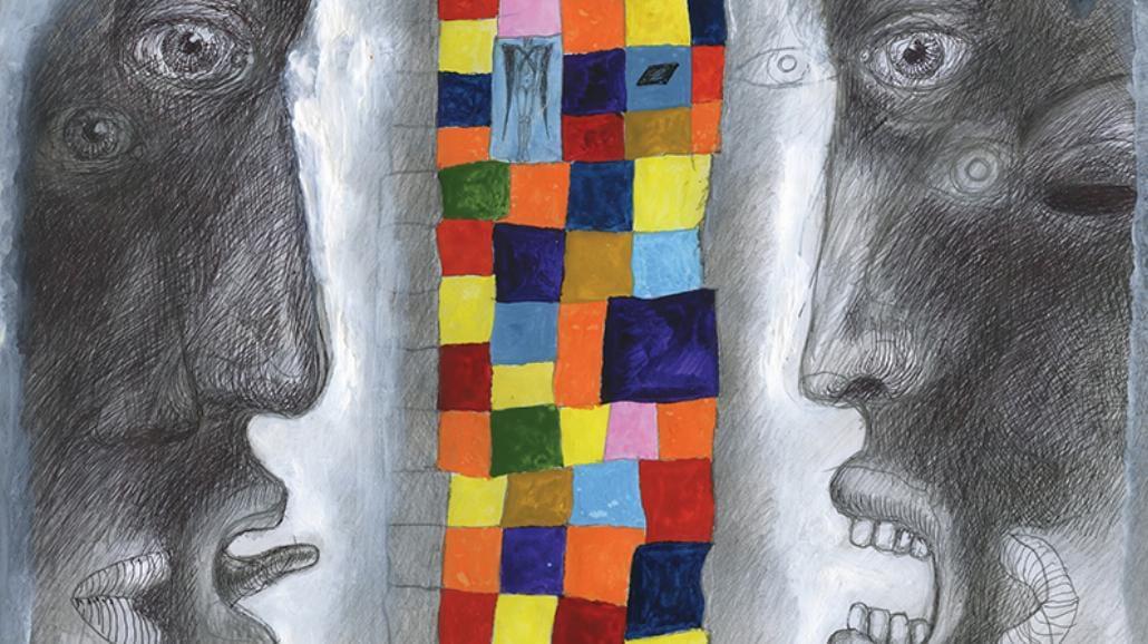 Dni Sztuki Współczesnej - ogłaszamy pierwszych artystów