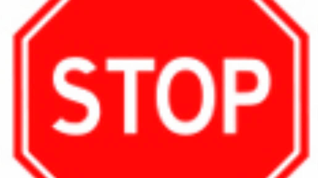 "B-20 ""stop"""